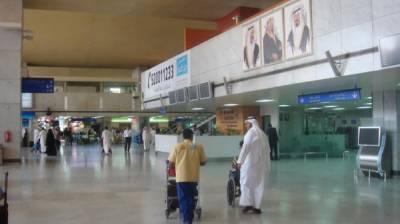 پاسپورٹ ہولڈر کے بغیر سفر کی اجازت نہیں دی جائے گی، سعودی محکمہ پاسپورٹ