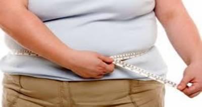 موٹاپے سے نجات کے لیے انتہائی اہم نسخہ