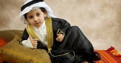 سعودی عرب میں 45ناموں پر پابندی عائد کر دی گئی ہے
