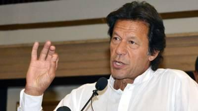 کرپشن کا جتنا پیسا پکڑیں گے تعلیم پر خرچ کیا جائے گا: عمران خان