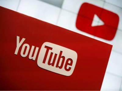یوٹیوب پر انتہاپسندی و نفرت انگیز اشتہارات کی حقیقت سامنے آگئی