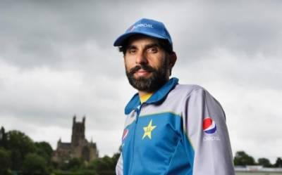 مصباح الحق نے انٹر نیشنل کرکٹ سے ریٹائرمنٹ کا اعلان کر دیا