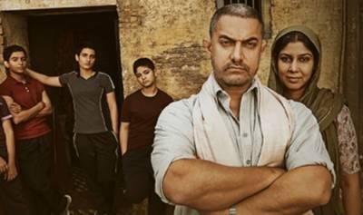 پاکستان میں فلم دنگل پر پابندی ختم نہ کرنے کا فیصلہ