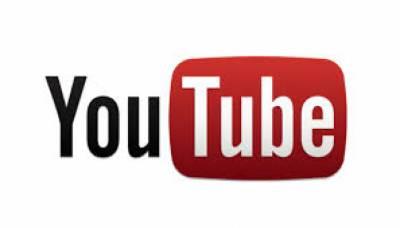 یوٹیوب نے اشتہار حاصل کرنے کیلئے 10 ہزار ویوز کی شرط رکھ دی