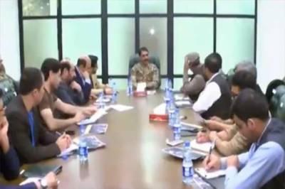 افغان صحافیوں کے 13رکنی وفد نے آئی ایس پی آر کا دورہ کیا