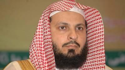 امام کعبہ پارلیمنٹ میں آج اور کل بادشاہی مسجدلاہور میں نماز مغرب کی امامت کروائیں گے