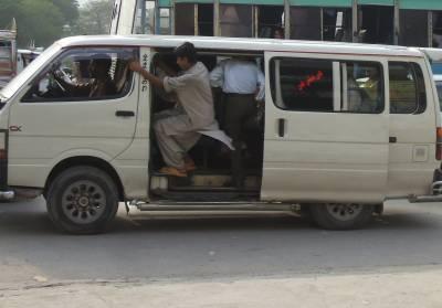 قائداعظم یونیورسٹی اسلام آباد کی طالبہ کو اغوا کرنے کی کوشش ناکام
