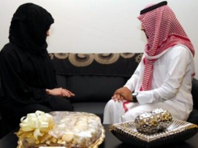 سعودی لڑکی نے شادی کے لیے انوکھی خواہش کردی