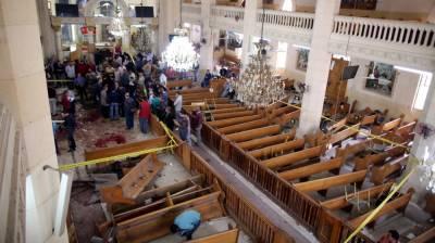 مصر میں بم دھماکے،45افراد ہلاک،سیکڑوں زخمی