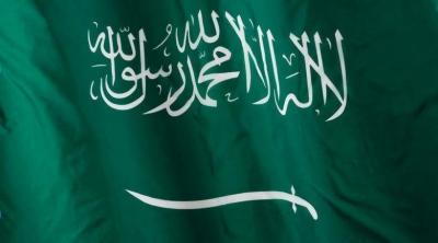 پرنس سعد بن فیصل بن عبدالعزیز السعود انتقال کر گئے