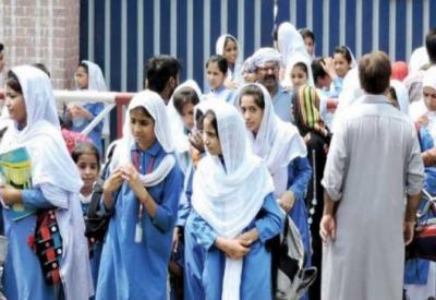 محکمہ تعلیم نے پنجاب بھر کے تعلیمی اداروں میں موسم ِ گرما تعطیلات کا اعلان کر دیا