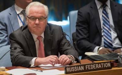 روس نے سکیورٹی کونسل میں شام کے خلاف قراردادایک مرتبہ پھر ویٹو کر دی