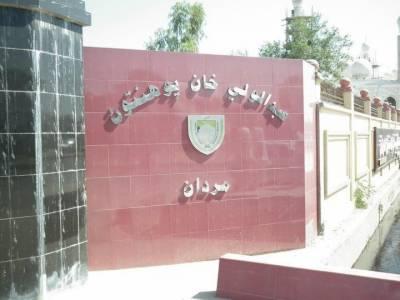 مردان: دو طلبا تنظیموں میں تصادم، ایک طالب علم جاں بحق