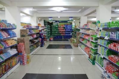 رمضان المبارک پیکج کے پہلے مرحلے کا آغاز , اشیاء کی قیمتوں میں کمی