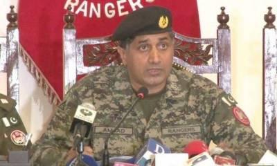 'اسلحہ کی نمائش اور غیر قانونی سیکیورٹی گارڈز رکھنا ممنوع'
