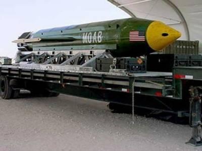 امریکا نے افغانستان میں نان نیوکلئیر بم گرا دیا