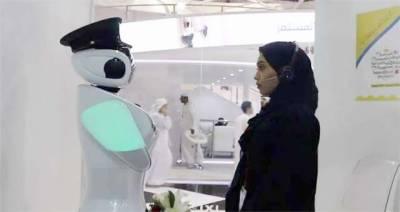 پولیس کی ملازمت کیلئے روبوٹس کے انٹرویو
