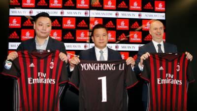چینی کمپنی نے اطالوی فٹبال کلب اے سی میلان خرید لیا