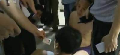 چین کے کیمسٹری پروفیسر کو منشیات تیار کرنے پر عمر قید