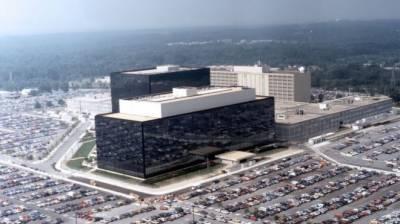 عالمی بینکنگ کے نظام کو امریکی حکومت نے ہیک کیا