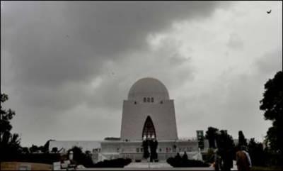 کراچی کے شہریوں کی غضبناک گرمی سے جان چھوٹ جائے گی ،محکمہ موسمیات نے نوید سنادی