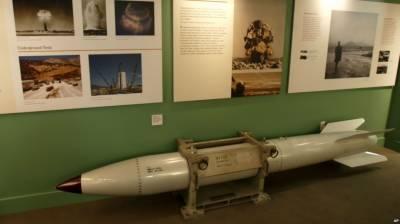 بمو ں کی ما ں کے بعد امریکہ نے نیوکلیئر گریویٹی بم کا تجربہ کر لیا
