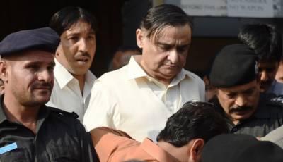 ڈاکٹر عاصم کو بیرون ملک جانے کی اجازت مل گئی
