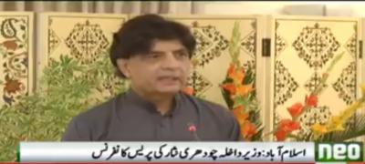 بغیر دستاویزات کوئی شخص پاکستان نہیں آ سکتا: وزیر داخلہ چودھری نثار