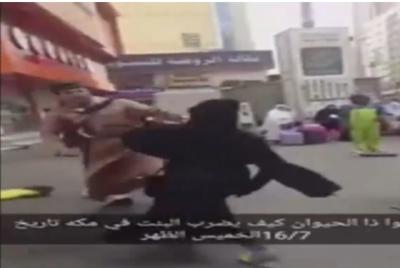مکہ کے علاقے میں خاتون کو تھپڑ مارنے والے شخص کو حراست میں لے لیا گیا