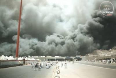 16اپریل 1997کو3سو سے زائد حجاج کرام جاں بحق ہو ئے تھے