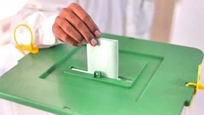 پی پی 23 ضمنی الیکشن، پولنگ کا عمل جاری