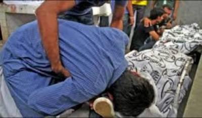 کراچی کےنجی بینک میں سیکیورٹی گارڈ نے خود کشی کر لی