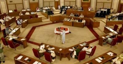 مشال خان کے بہیمانہ قتل کی بلوچستان اسمبلی میں شدید مذمت