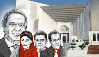 پاناما لیکس کا فیصلہ 20اپریل بروز جمعرات کو سنایا جائے گا
