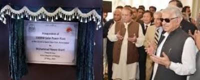 وزیراعظم نواز شریف آج بھکھی پاور پلانٹ کا افتتاح کریں گے