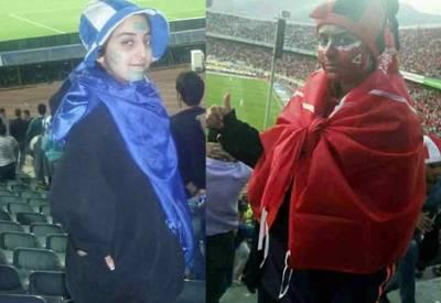 ایران: مردانہ لباس پہن کر فٹ بال کا میچ دیکھنے والی آٹھ خواتین گرفتار