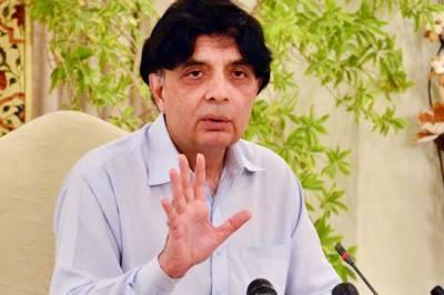 سندھ میں رینجرز کو اختیارات نہ ملے تو متبادل آپشنز پر غور ہوگا، چوہدری نثار