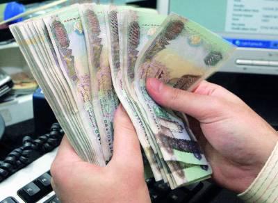 متحدہ عرب امارات سے رقم بھیجنے والوں کو زائد فیس ادا کرنا ہو گی ، ایکسچینج کمپنی