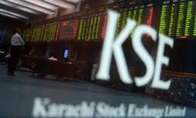 پانامہ کیس کا فیصلہ: پاکستان اسٹاک ایکس چینچ میں ریکارڑ اضافہ