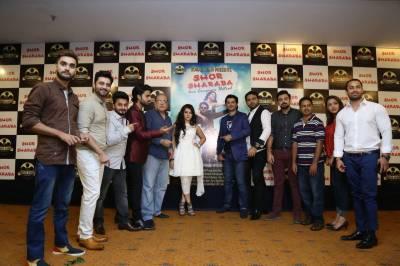 سہیل خان کی فلم ''شورشرابا'' عیدالفطرپر ریلیز کرنے کا اعلان کردیا گیا