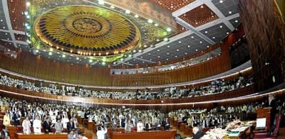 پارلیمنٹ میں قومی اسمبلی کا اجلاس ،شدید ہنگامہ آرائی