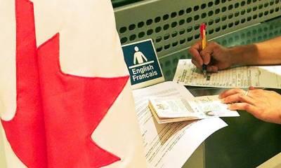 کینیڈا نے اپنے شہریوں کو پاکستان کے سفر کیلئے ہدایات جاری کر دیں