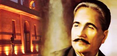 یوم اقبال: پانامہ کیس کا فیصلہ کیا آیا،حکومت اقبال کو ہی بھول گئی