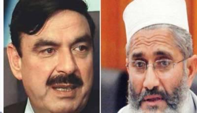 چوروں اور لیٹروں کیخلاف جدوجہد جاری رکھیں گے، شیخ رشید اور سراج الحق کا اتفاق