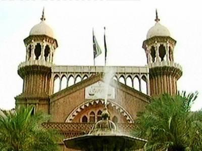 لاہور ہائی کورٹ بار نے وزیراعظم نواز شریف سے استعفے کا مطالبہ کر دیا