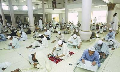 آزاد کشمیر سمیت ملک بھرکے ہزاروں مدارس کے طلبہ و طالبات کے سالانہ امتحانات شروع