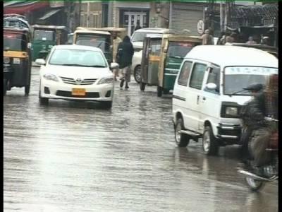 بارشیں آرہی ہیں،محکمہ موسمیات نےنویدسنادی
