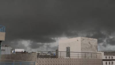 لاہور میں آج بھی موسم جزوی ابر آلود رہے گا،محکمہ موسمیات