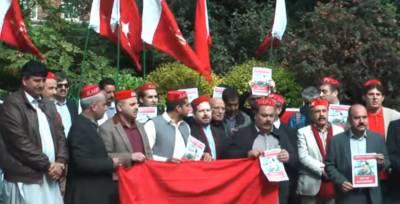 مشال خان قتل کیخلا ف لندن میں پاکستان ہائی کمیشن کے باہر احتجاجی مظاہرہ