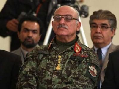 افغان آرمی چیف اور وزیر دفاع نے استعفیٰ دے دیا